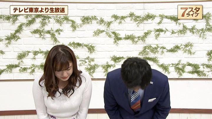 2019年03月15日角谷暁子の画像13枚目