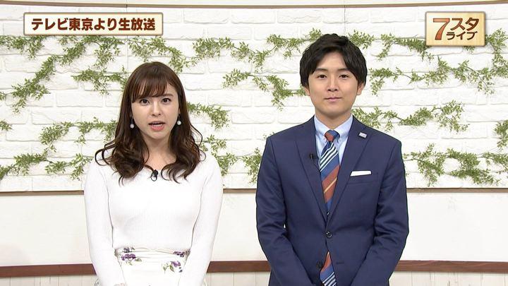 2019年03月15日角谷暁子の画像14枚目
