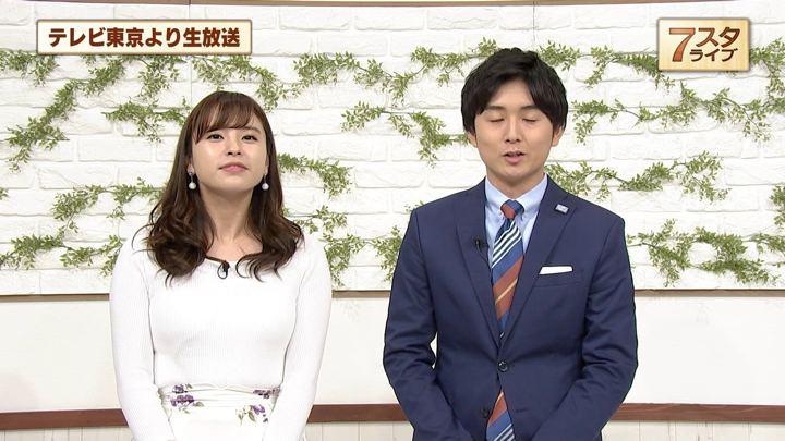 2019年03月15日角谷暁子の画像15枚目