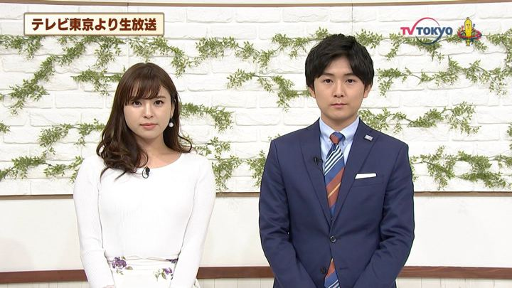 2019年03月15日角谷暁子の画像16枚目