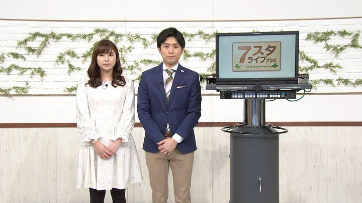 2019年03月29日角谷暁子の画像01枚目