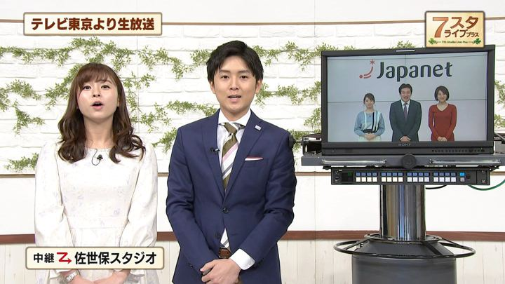 2019年03月29日角谷暁子の画像02枚目