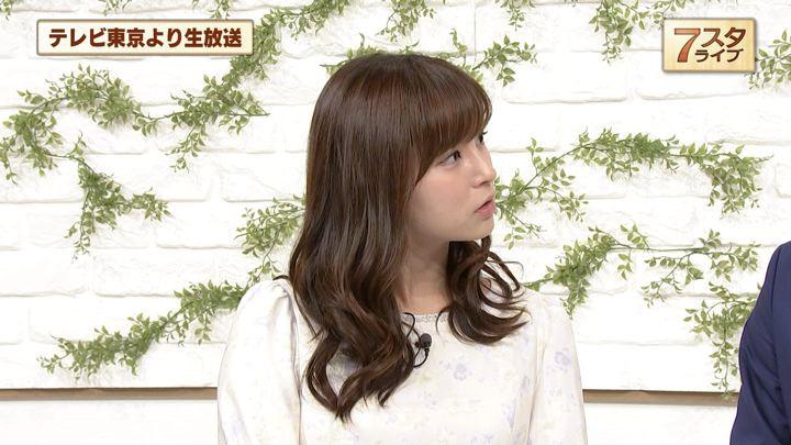 2019年03月29日角谷暁子の画像07枚目