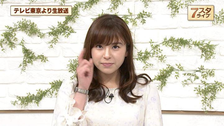 2019年03月29日角谷暁子の画像08枚目