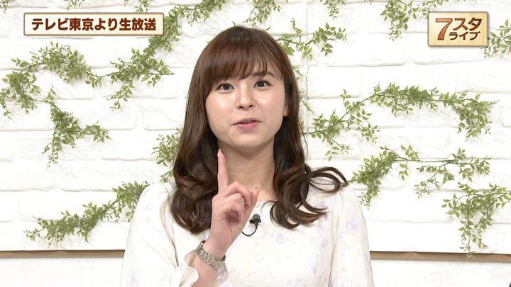 2019年03月29日角谷暁子の画像09枚目