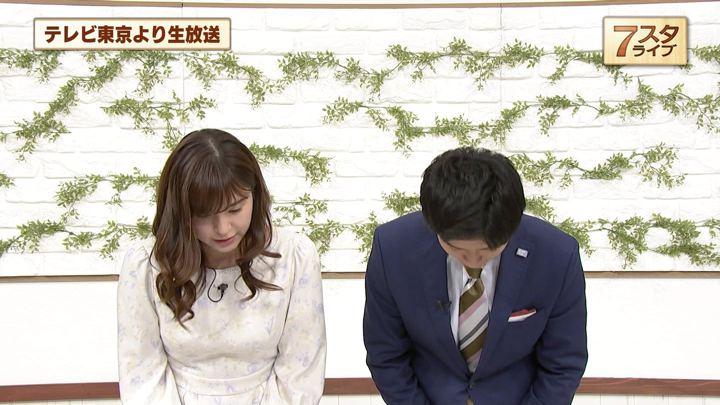 2019年03月29日角谷暁子の画像12枚目