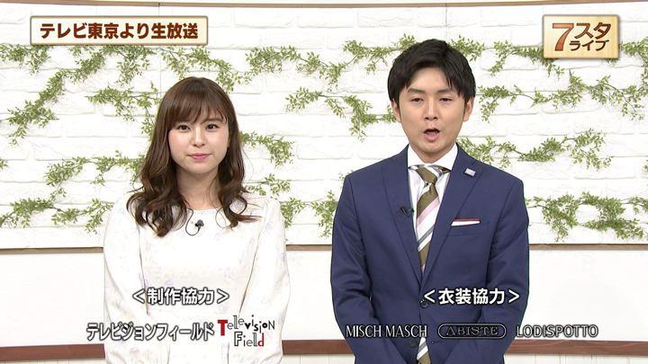 2019年03月29日角谷暁子の画像14枚目