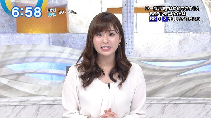 2019年04月01日角谷暁子の画像22枚目