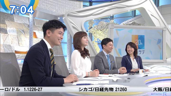 2019年04月01日角谷暁子の画像25枚目