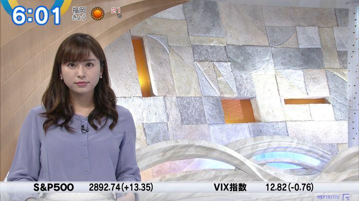2019年04月08日角谷暁子の画像03枚目