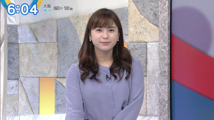 2019年04月08日角谷暁子の画像08枚目