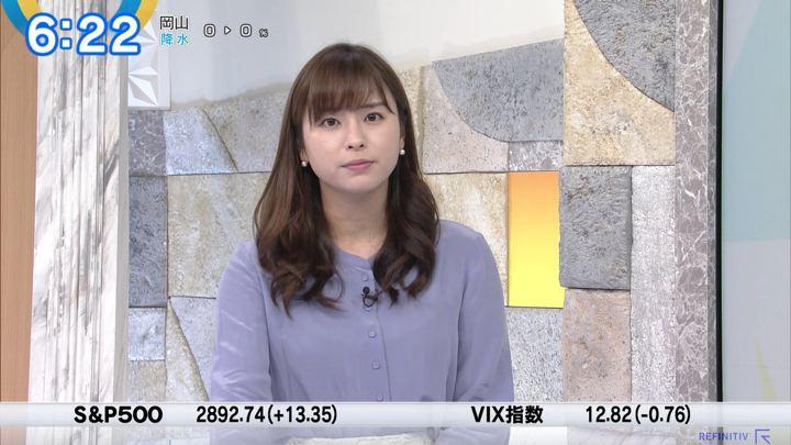 2019年04月08日角谷暁子の画像12枚目