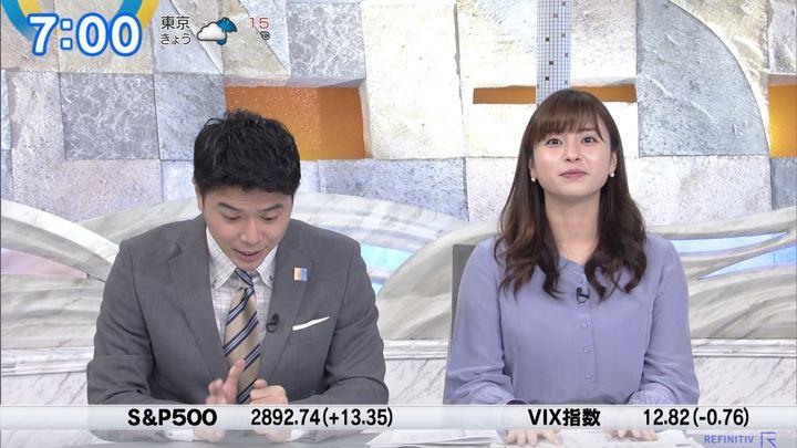 2019年04月08日角谷暁子の画像16枚目