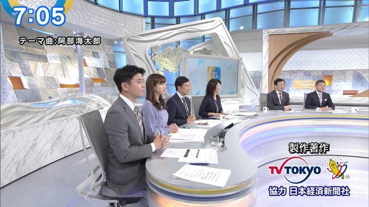 2019年04月08日角谷暁子の画像23枚目