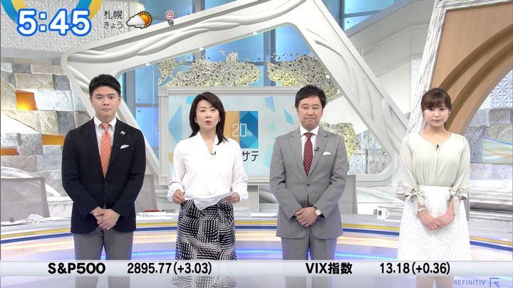 2019年04月09日角谷暁子の画像02枚目