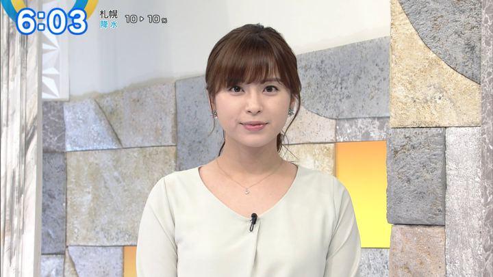 2019年04月09日角谷暁子の画像05枚目