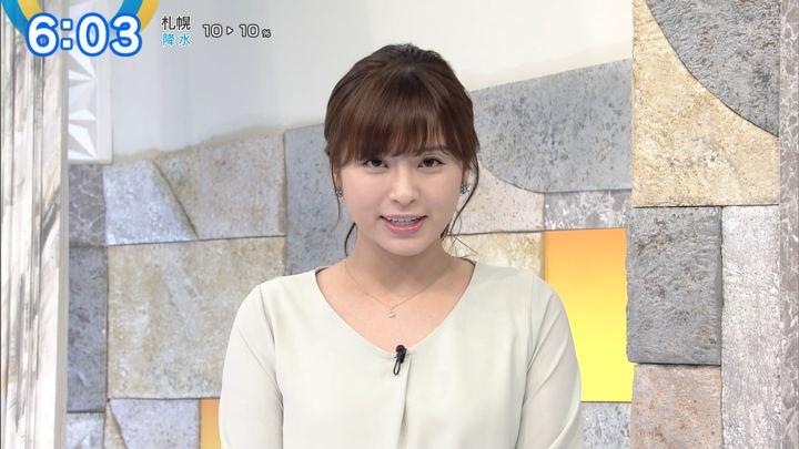 2019年04月09日角谷暁子の画像06枚目