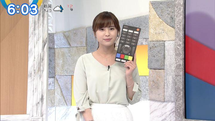 2019年04月09日角谷暁子の画像07枚目