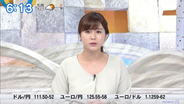 2019年04月09日角谷暁子の画像09枚目