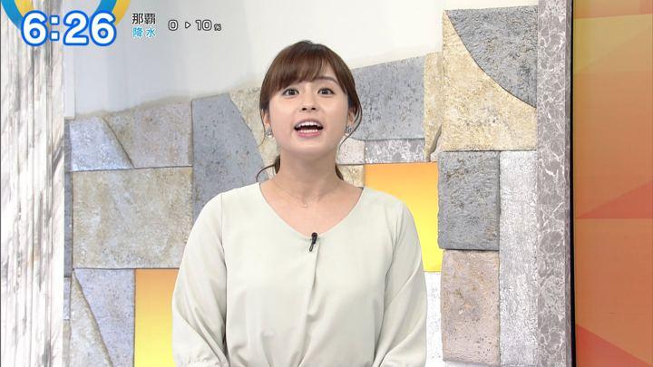 2019年04月09日角谷暁子の画像10枚目