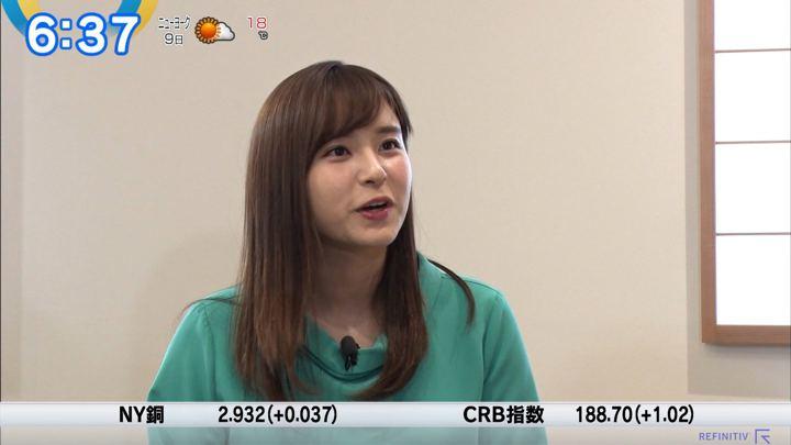 2019年04月09日角谷暁子の画像13枚目