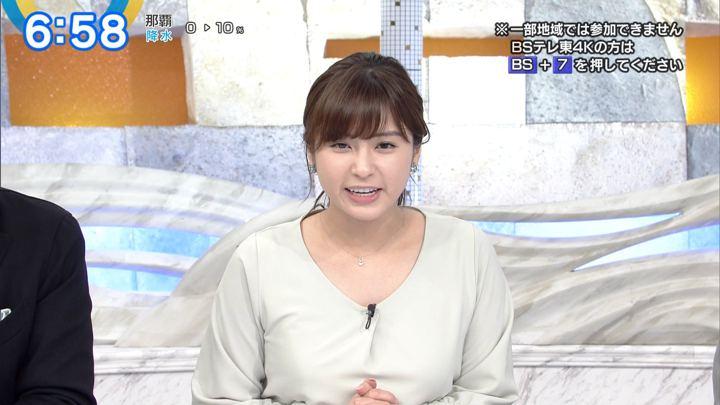 2019年04月09日角谷暁子の画像22枚目