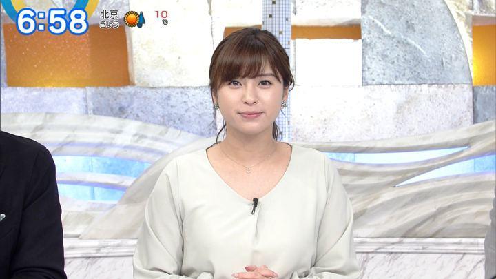2019年04月09日角谷暁子の画像23枚目