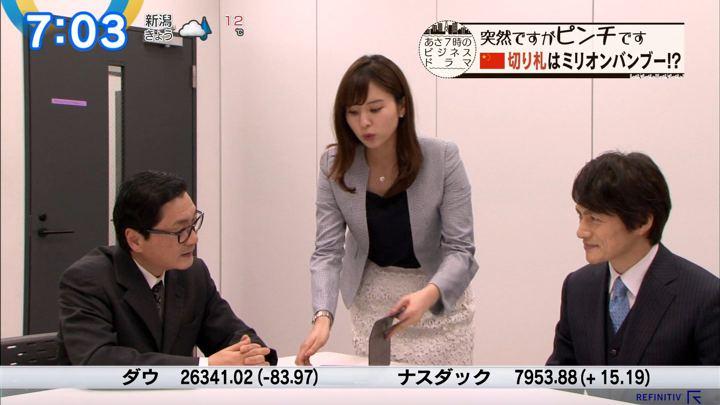 2019年04月09日角谷暁子の画像26枚目