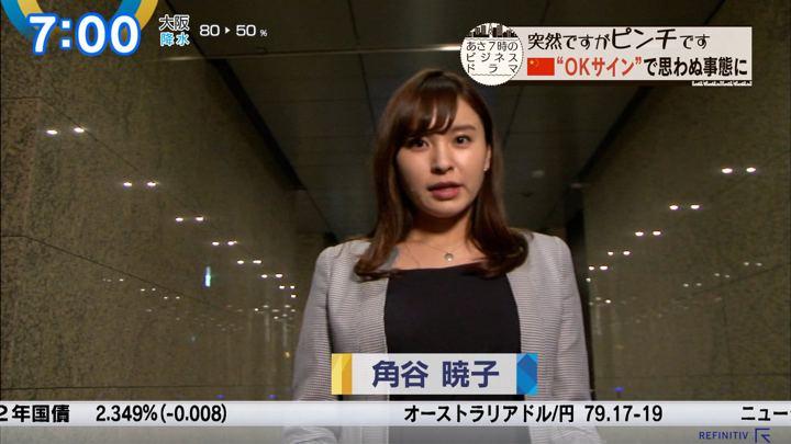 2019年04月10日角谷暁子の画像01枚目