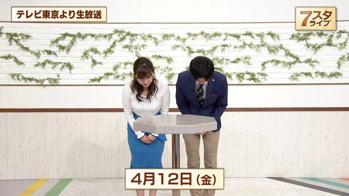 2019年04月12日角谷暁子の画像07枚目