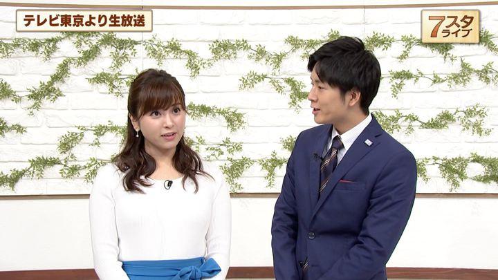 2019年04月12日角谷暁子の画像09枚目