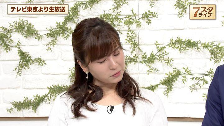 2019年04月12日角谷暁子の画像10枚目