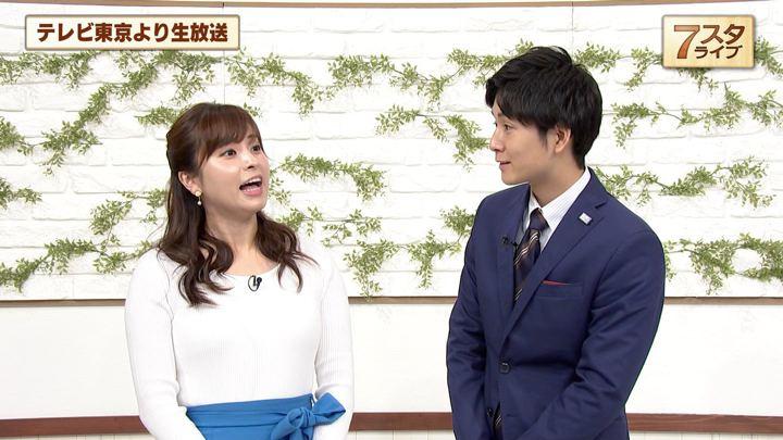 2019年04月12日角谷暁子の画像12枚目