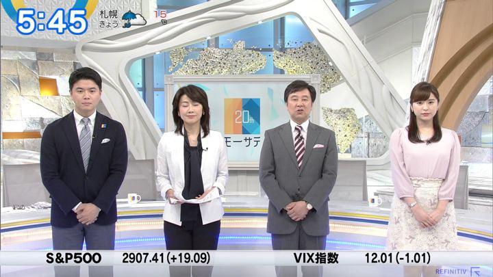 2019年04月15日角谷暁子の画像01枚目