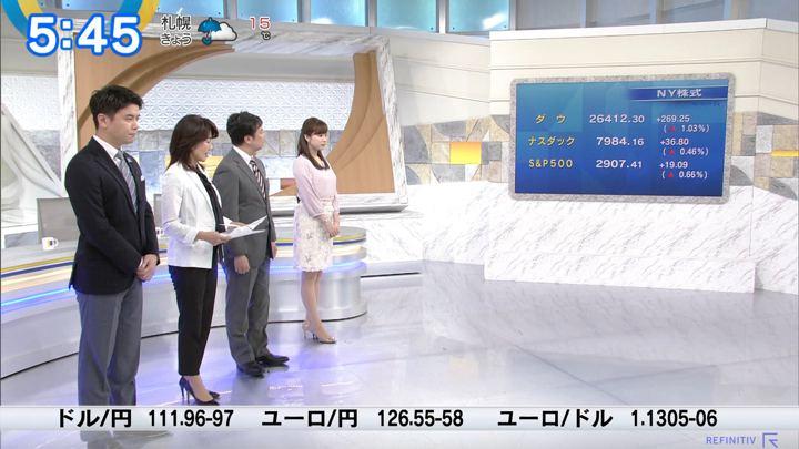 2019年04月15日角谷暁子の画像02枚目
