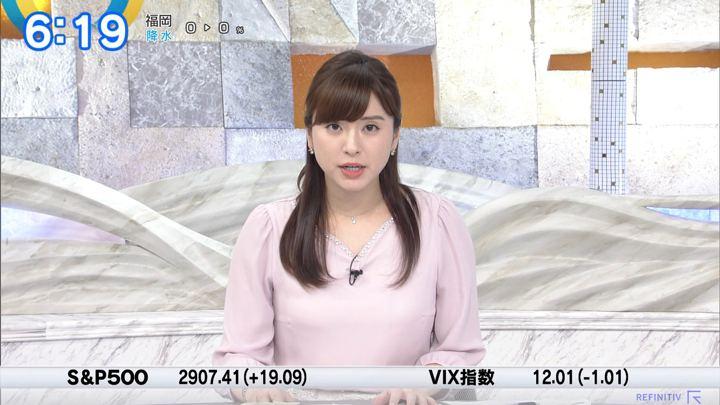 2019年04月15日角谷暁子の画像08枚目
