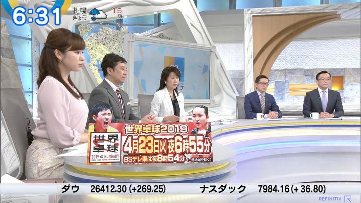 2019年04月15日角谷暁子の画像12枚目