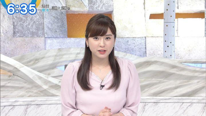 2019年04月15日角谷暁子の画像13枚目