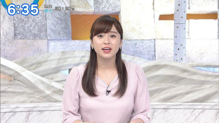 2019年04月15日角谷暁子の画像14枚目