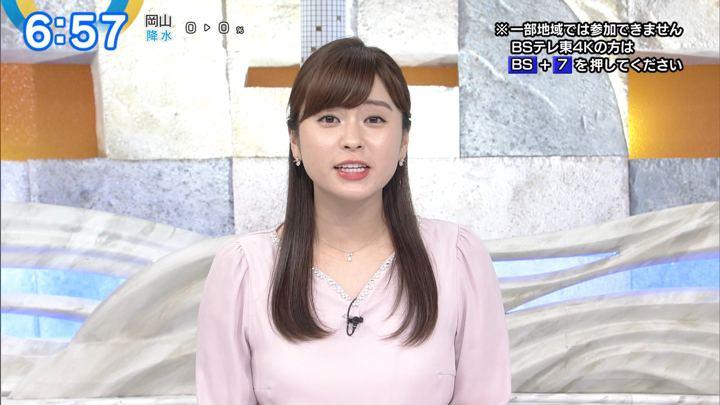 2019年04月15日角谷暁子の画像18枚目