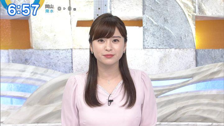 2019年04月15日角谷暁子の画像19枚目