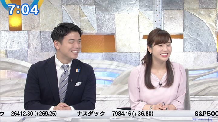 2019年04月15日角谷暁子の画像21枚目
