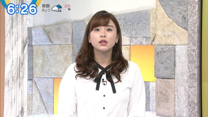 2019年04月16日角谷暁子の画像12枚目
