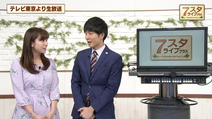 2019年04月19日角谷暁子の画像02枚目