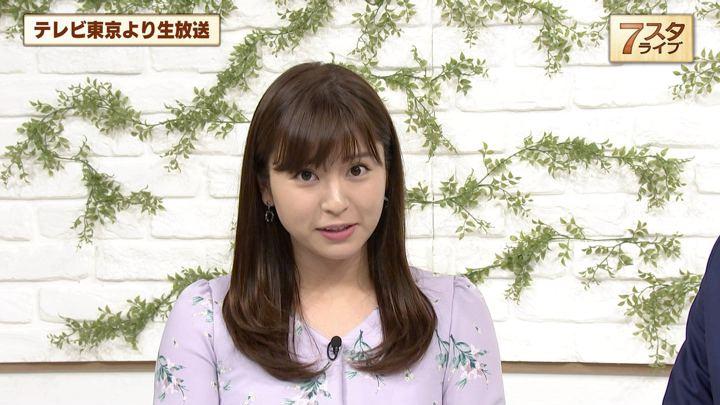 2019年04月19日角谷暁子の画像04枚目