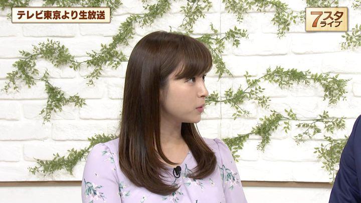 2019年04月19日角谷暁子の画像05枚目