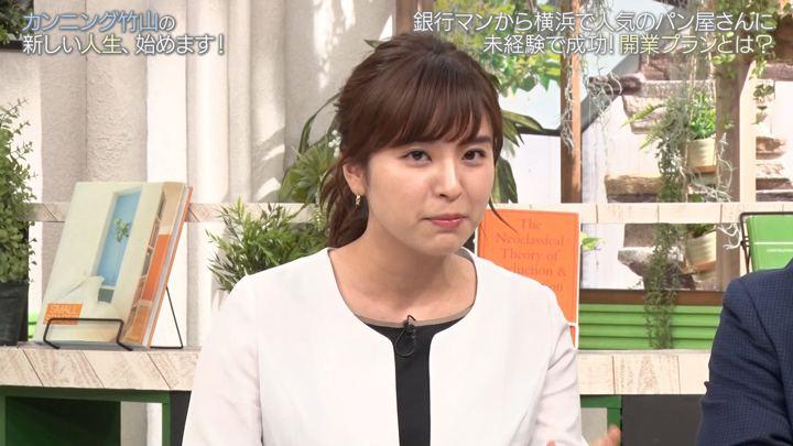 2019年04月21日角谷暁子の画像04枚目