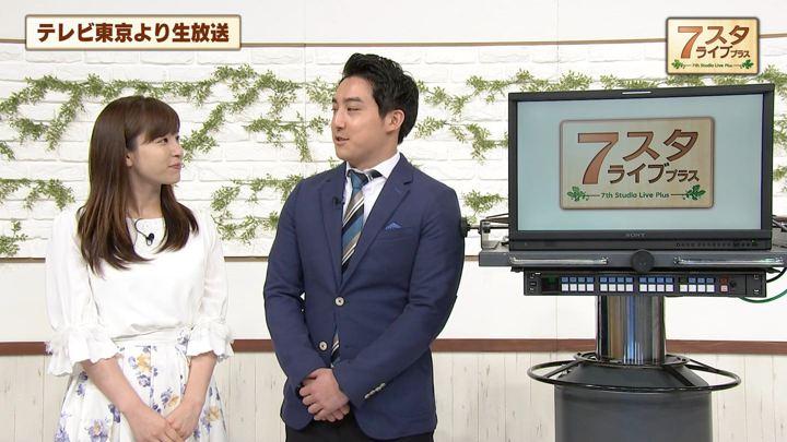 2019年04月26日角谷暁子の画像02枚目