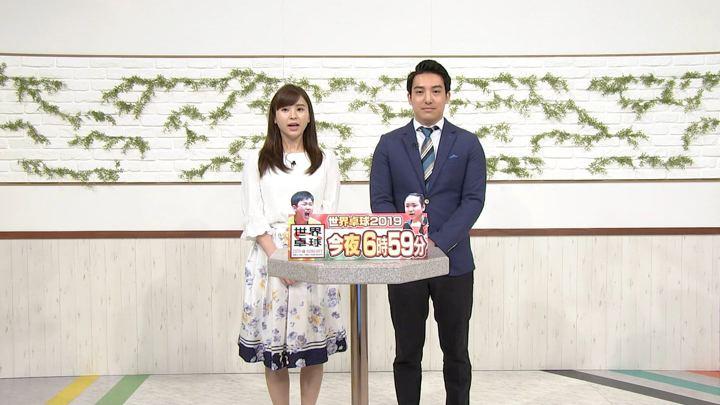 2019年04月26日角谷暁子の画像03枚目