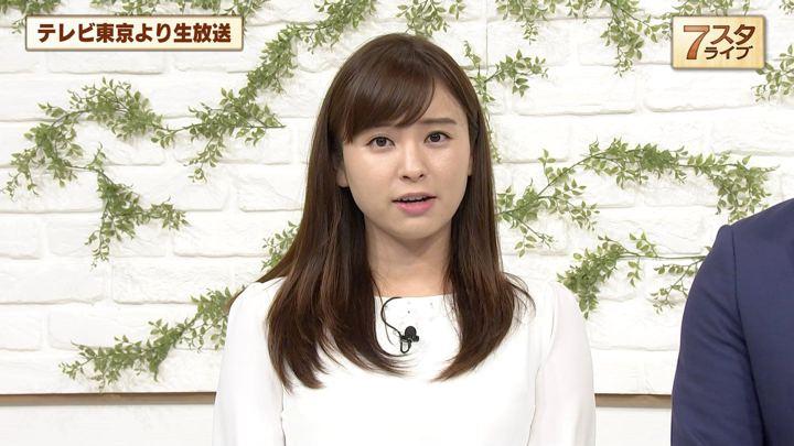 2019年04月26日角谷暁子の画像05枚目